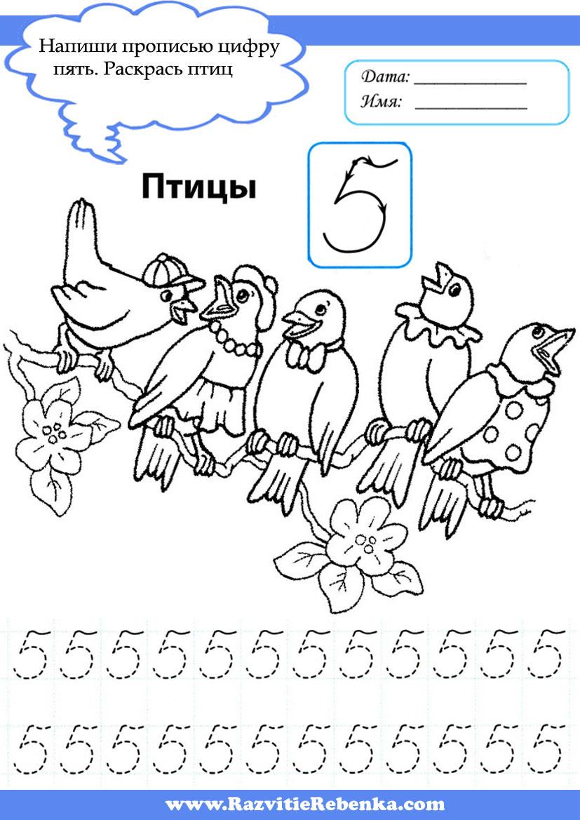 Автомат картинка для детей