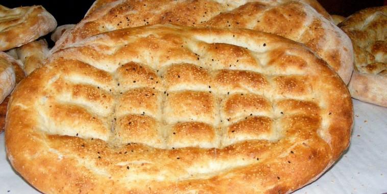 Турецкая выпечка рецепты с фото пошагово