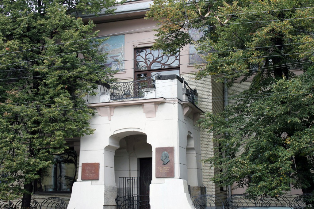 Красивые дома в Москве