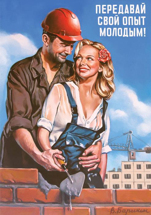 «Посмотреть Советский Фильм 70-х Про Деревню И Любовь» — 2000