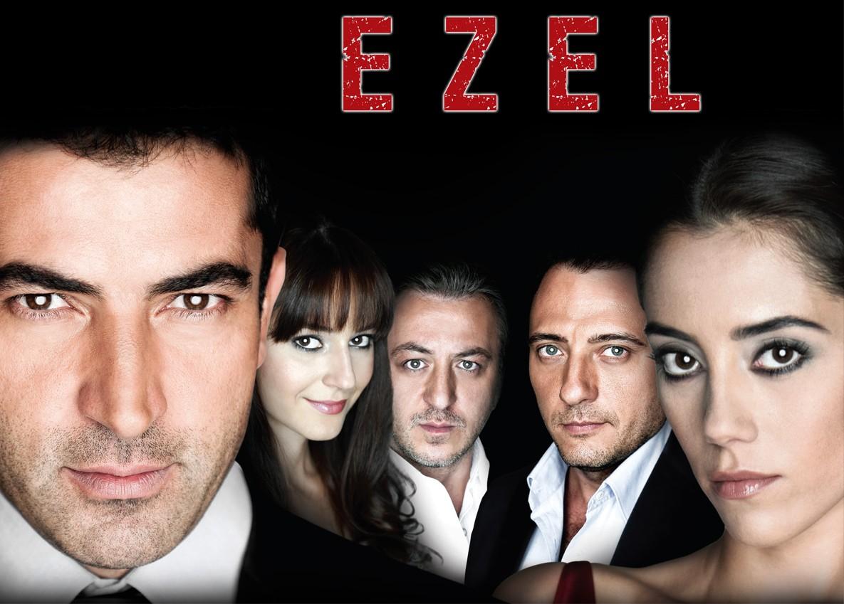 Отношения все сложно турецкий сериал